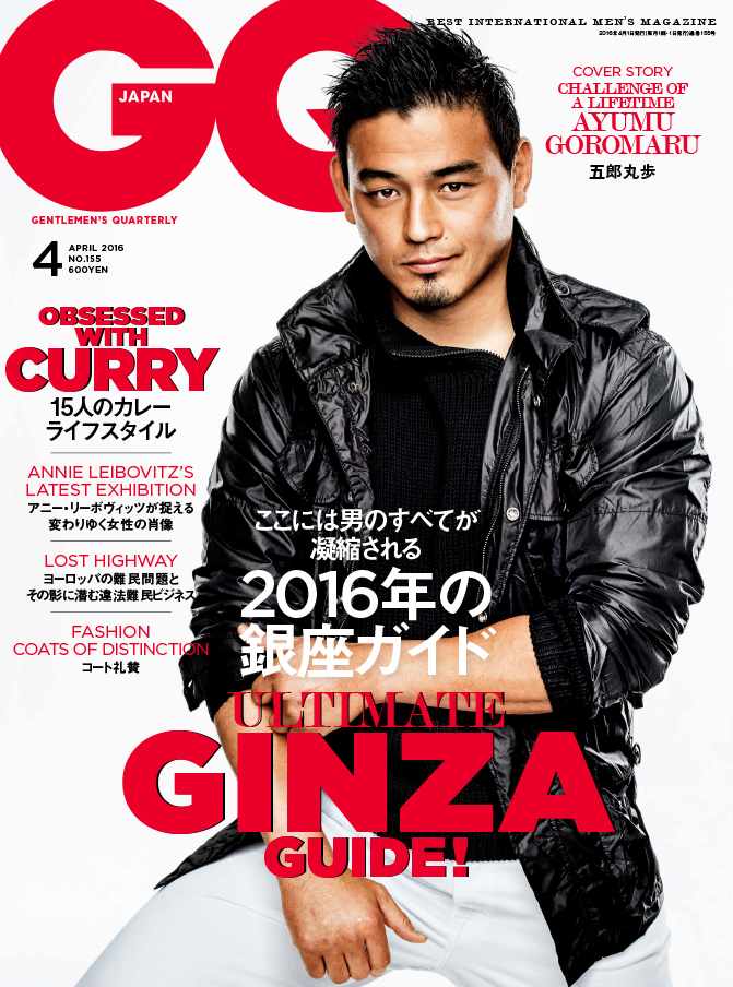 GQ_AprCover
