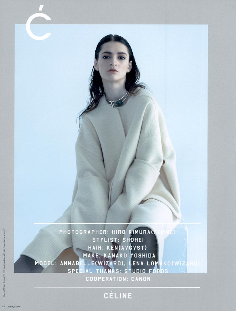 N magazine  KEN YOSHIMURA HAIR