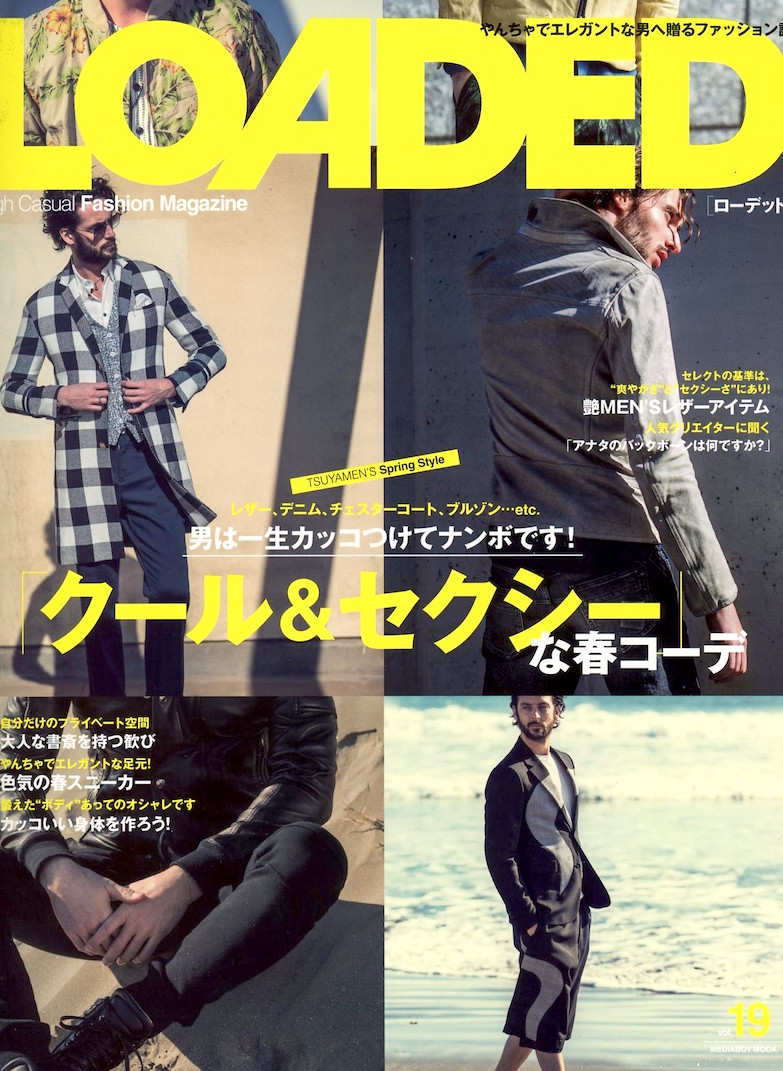 Loaded_cover