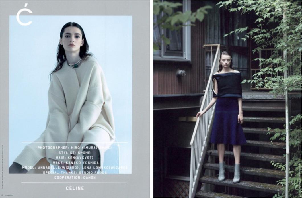 N_magazine