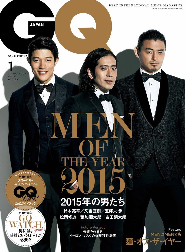 gq_cover_moty_1106