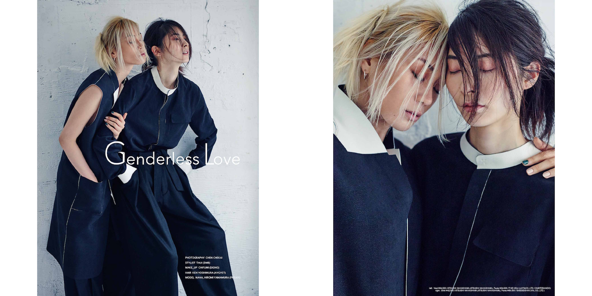 touch magazine  KEN YOSHIMURA HAIR