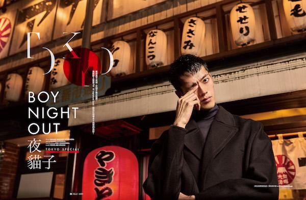 style_fashion_tokyo_10pp-1-%e3%81%ae%e3%82%b3%e3%83%94%e3%83%bc-2