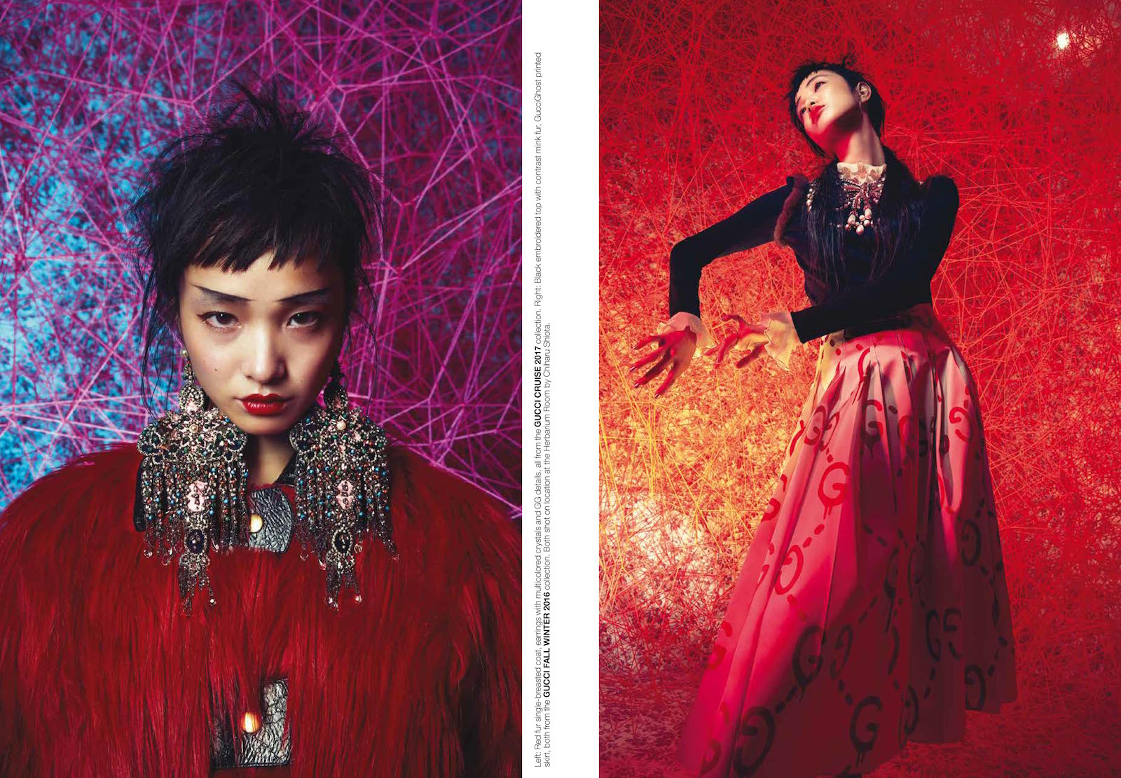 Sorbet Magazine – GUCCI  KEN YOSHIMURA HAIR