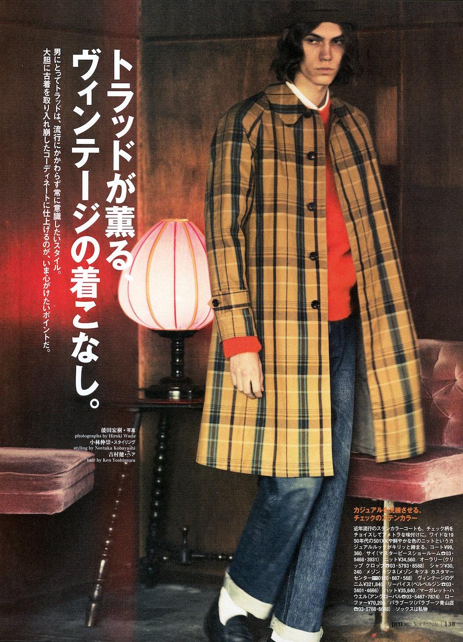 Pen  KEN YOSHIMURA HAIR
