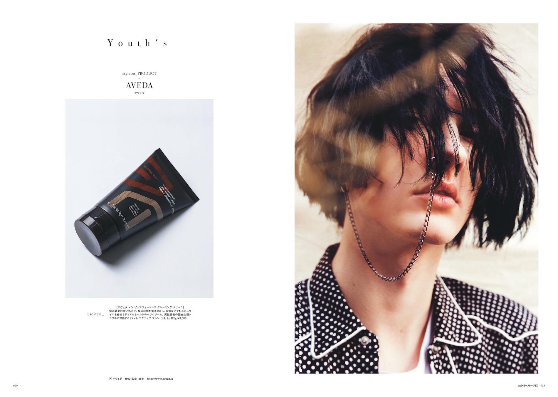 Men's style EX  KEN YOSHIMURA HAIR