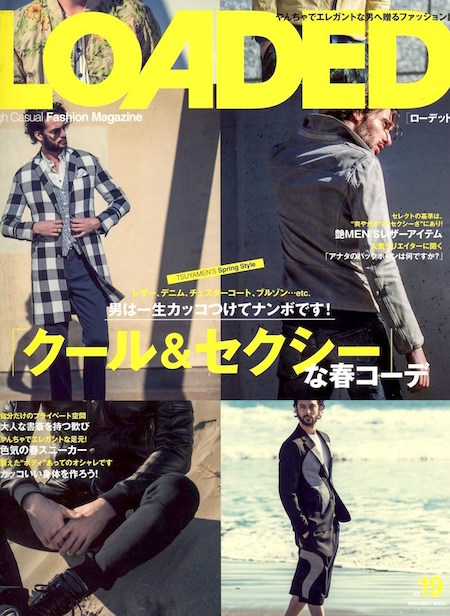 Loaded_cover-1