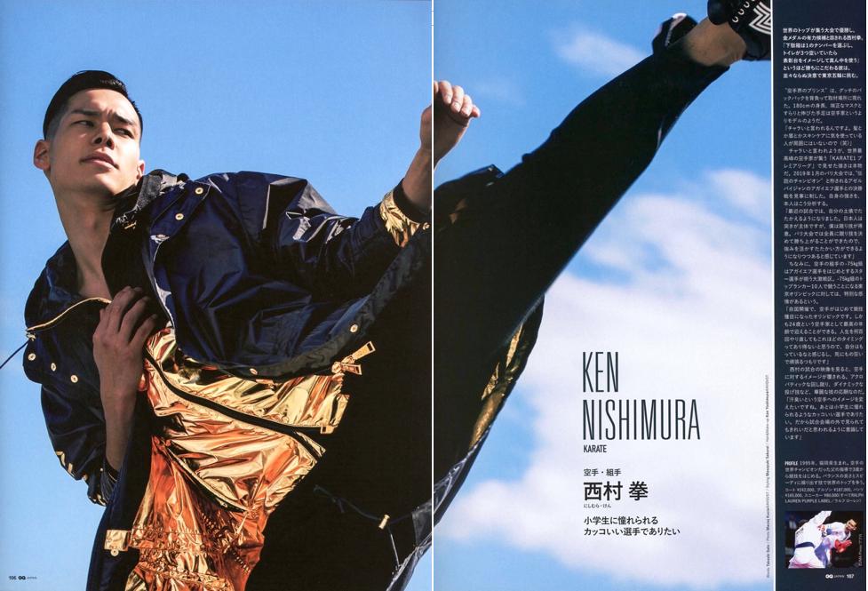 西村 拳  KEN YOSHIMURA HAIR