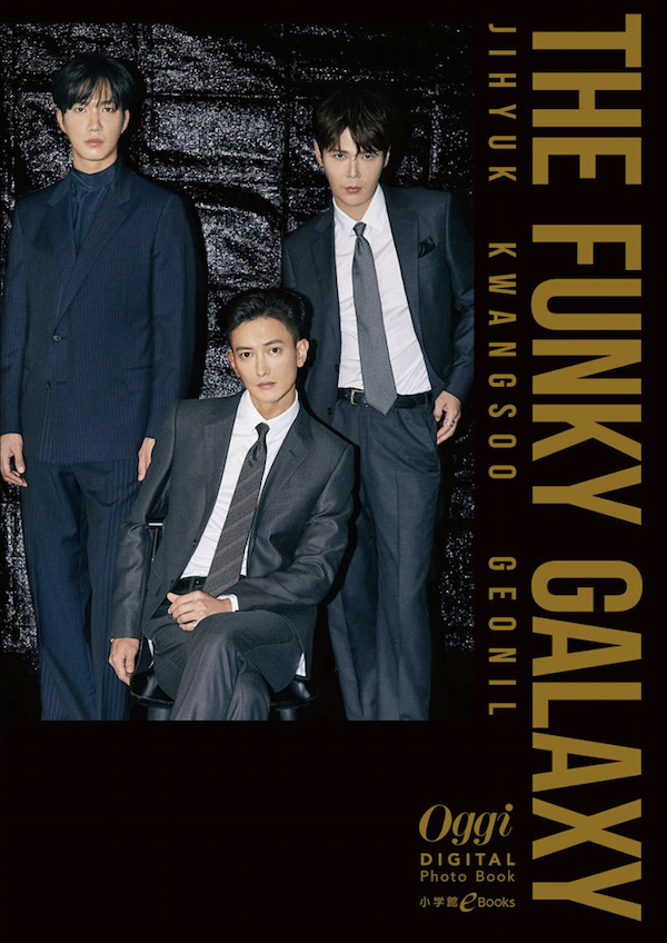 Oggi – Funky Galaxy  KEN YOSHIMURA HAIR