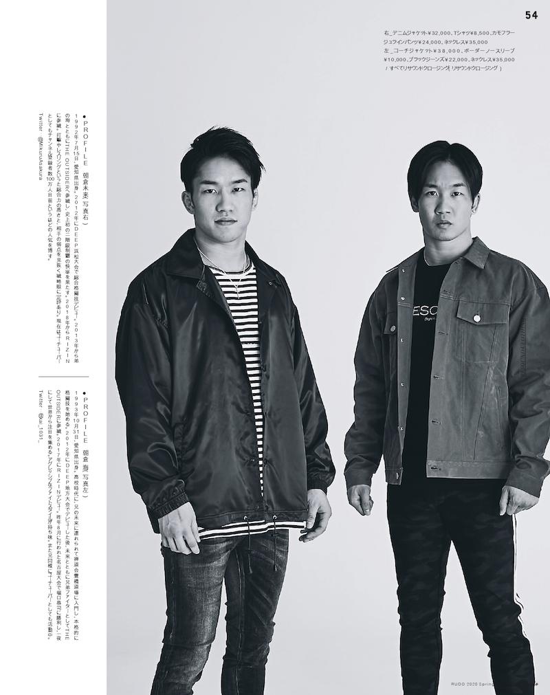 RUDO – 朝倉未来 , 朝倉 海  KEN YOSHIMURA HAIR