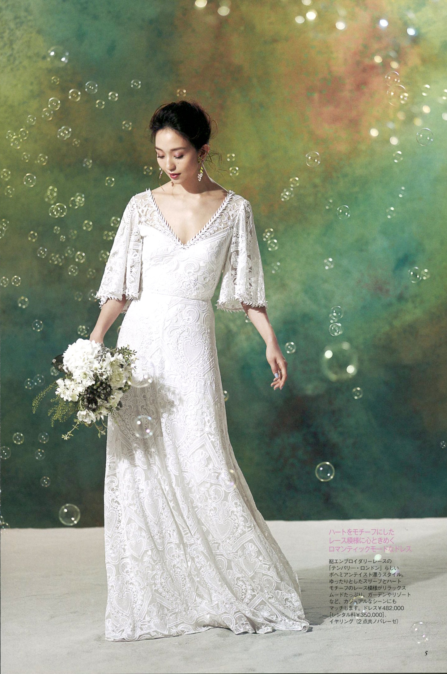 25ans Wedding  KEN YOSHIMURA HAIR