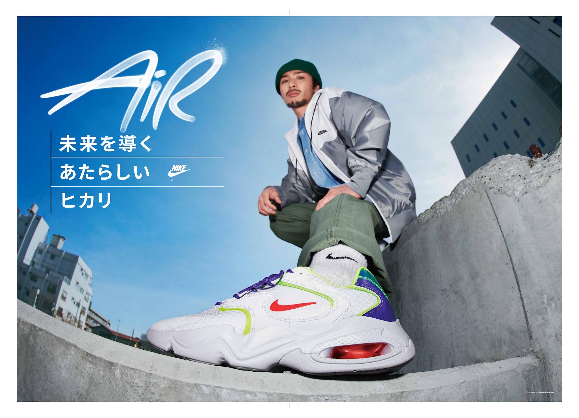 NIKE Air Max  KEN YOSHIMURA HAIR