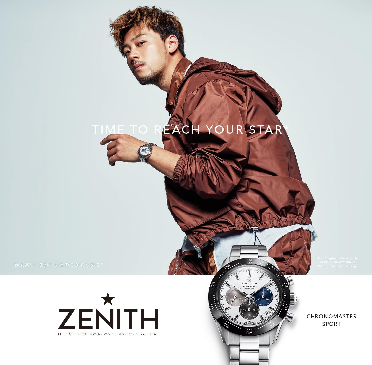 ZENITH – 竹内涼真  KEN YOSHIMURA HAIR