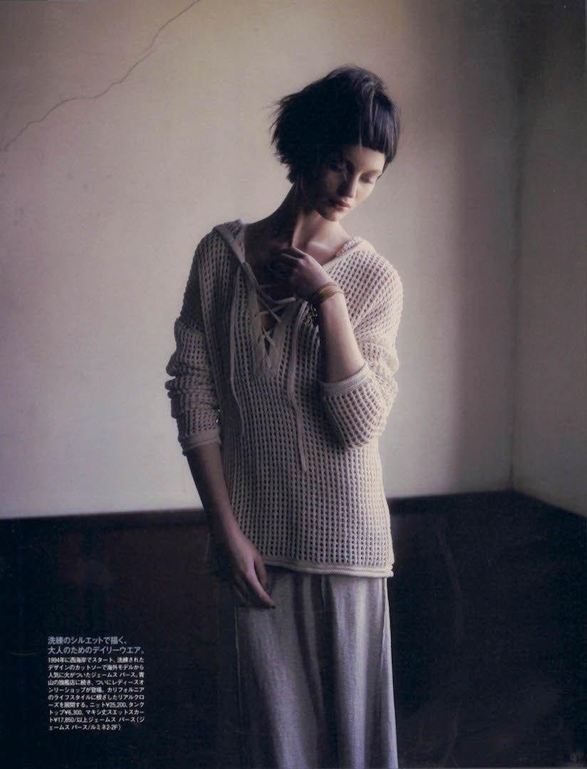 Figaro Japon  KEN YOSHIMURA HAIR