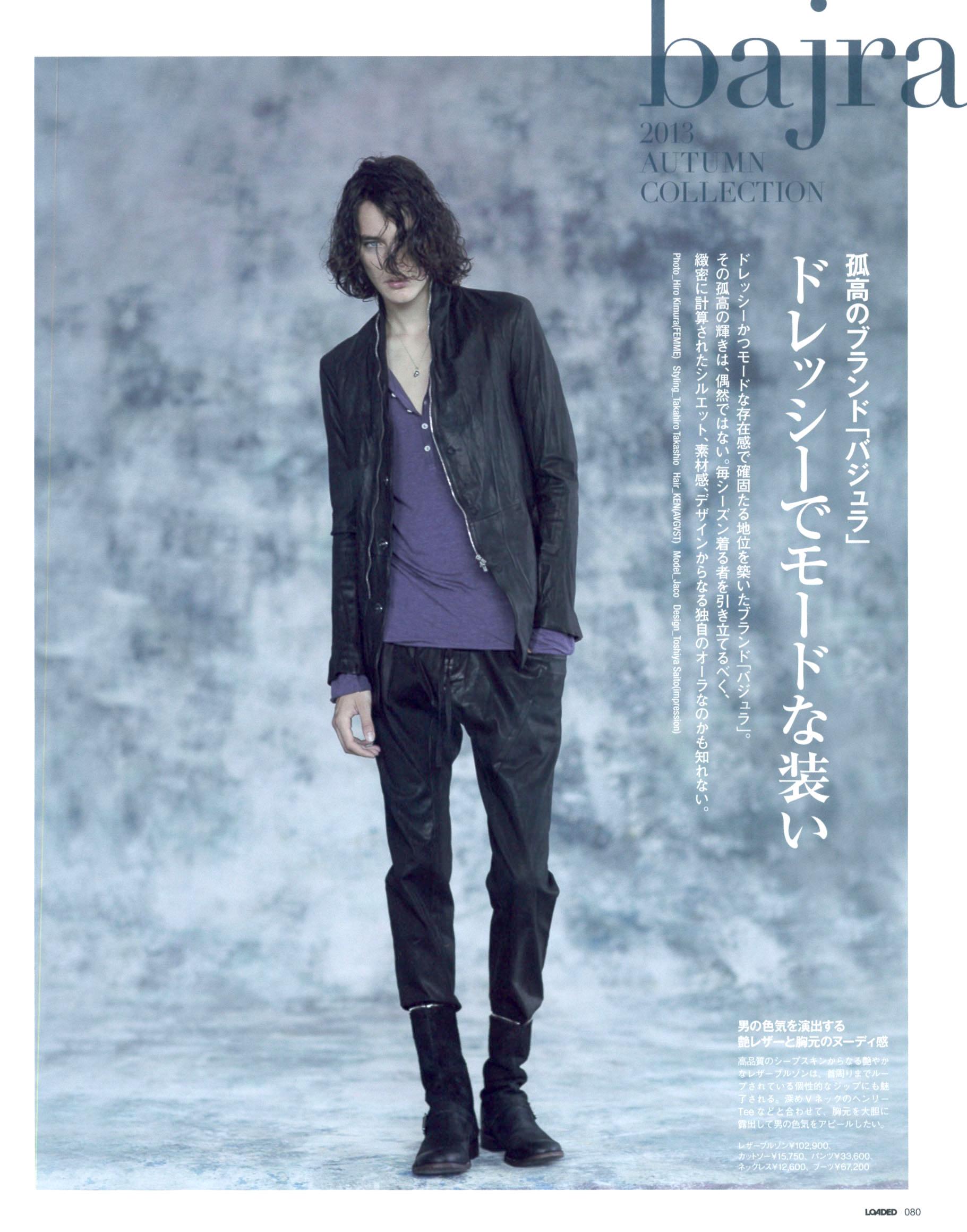 LOADED – bajra  KEN YOSHIMURA HAIR