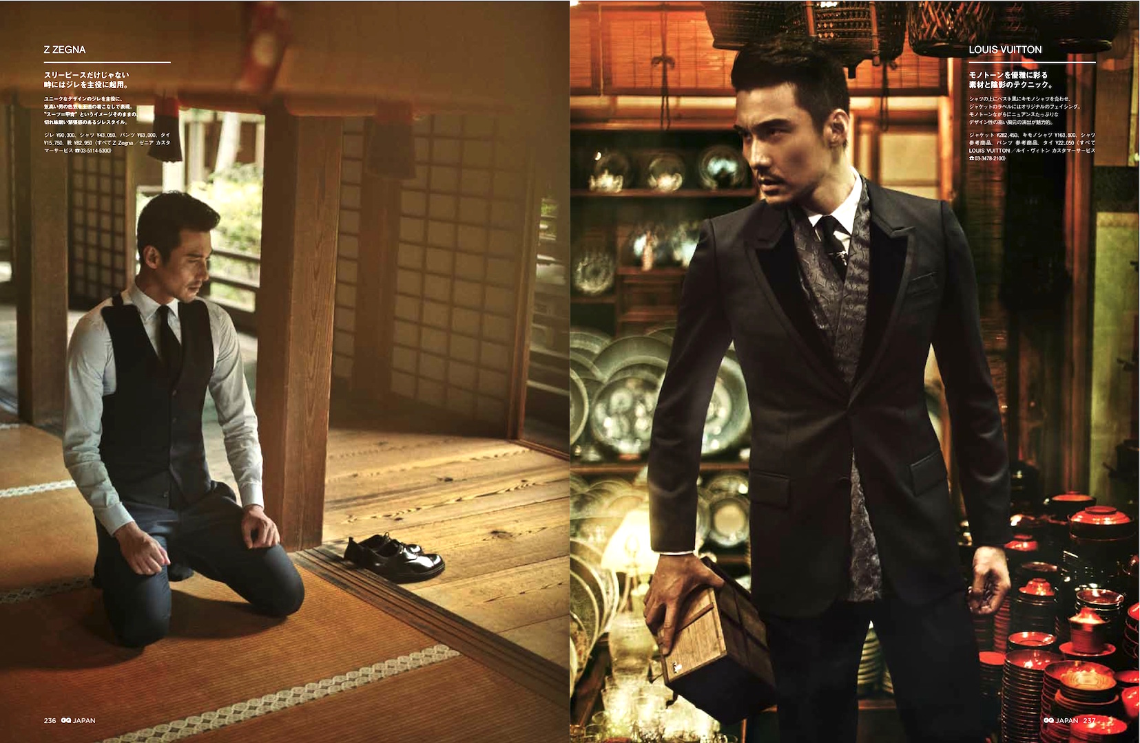 GQ Japan – Hu Bing  KEN YOSHIMURA HAIR