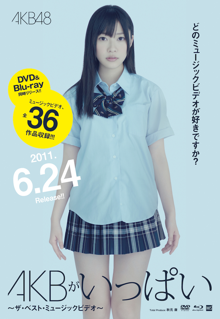 AKB48  KEN YOSHIMURA HAIR