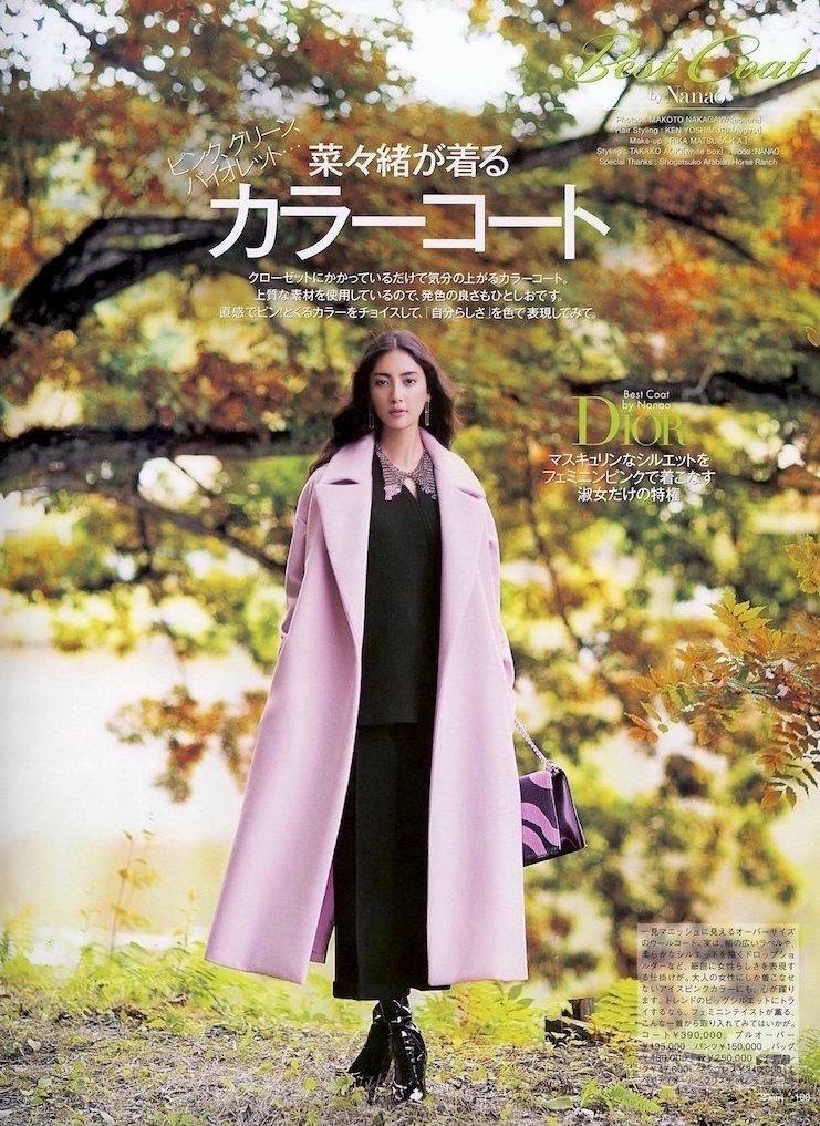 25ans – 菜々緒  KEN YOSHIMURA HAIR