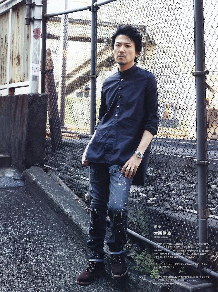 RUDO – 竜星 涼 , 大西信満  KEN YOSHIMURA HAIR
