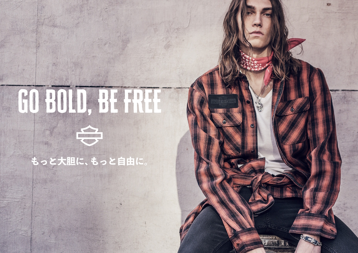 Harley-Davidson Japan  KEN YOSHIMURA HAIR