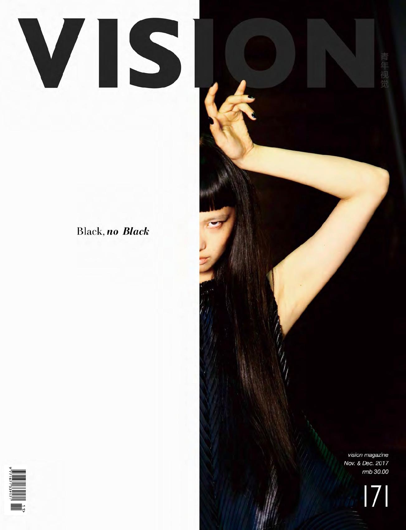 VISION  KEN YOSHIMURA HAIR