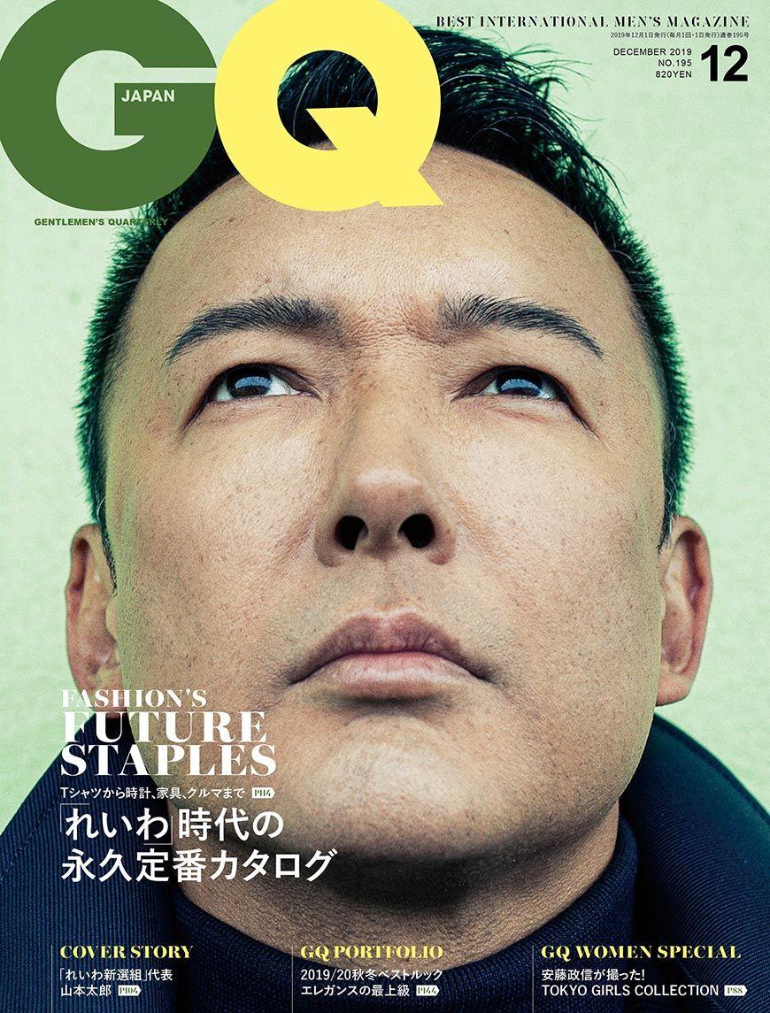 GQ Japan – 山本太郎  KEN YOSHIMURA HAIR
