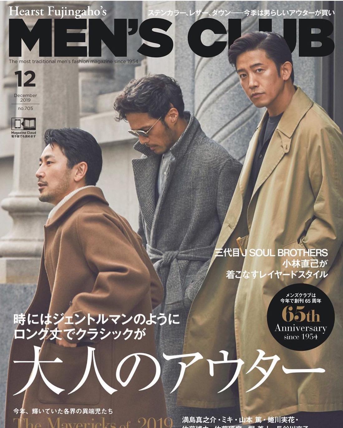MEN'S CLUB  KEN YOSHIMURA HAIR