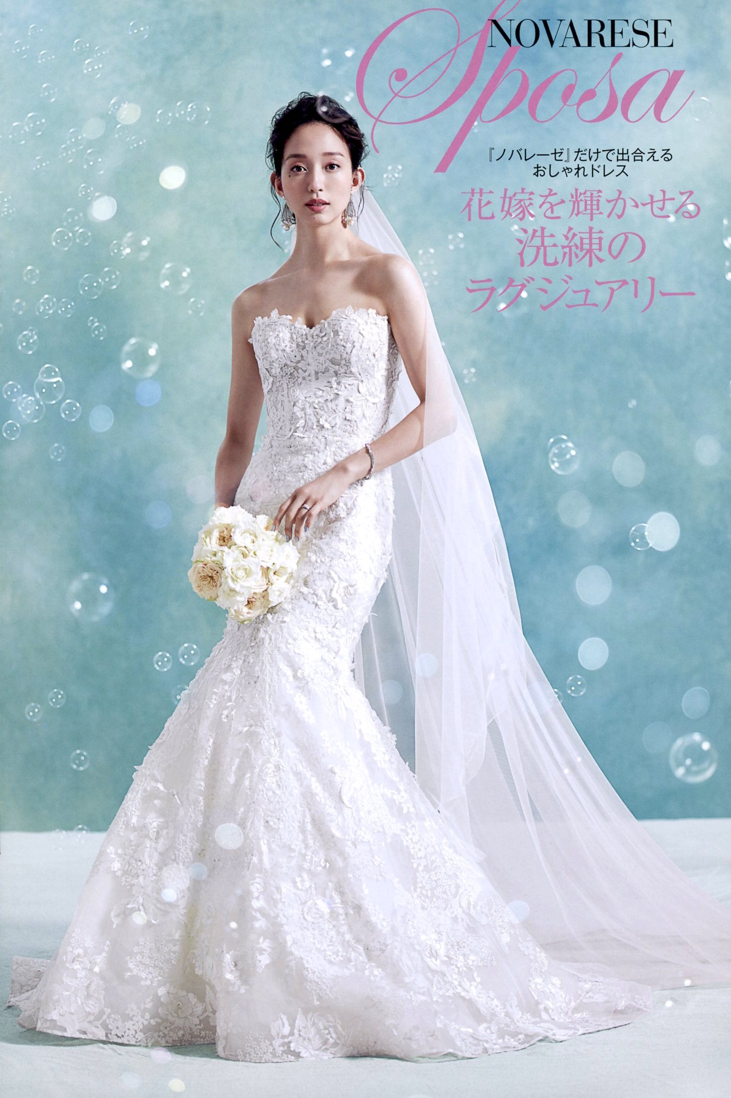 25ans Wedding  KEN YOSHIMURA HAIR