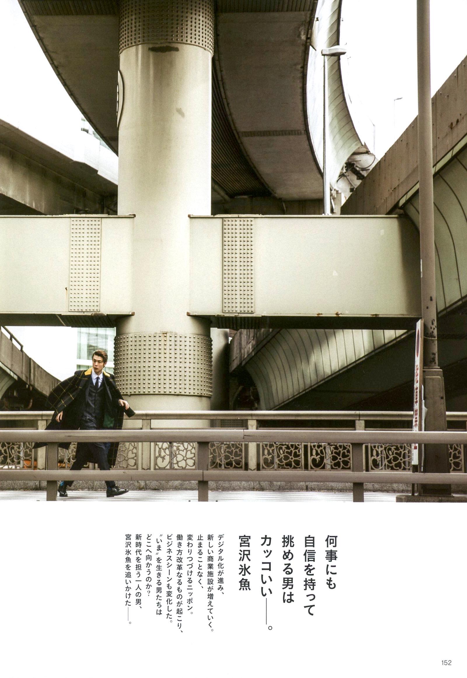 AERA STYLE MAGAZINE – 宮沢氷魚  KEN YOSHIMURA HAIR