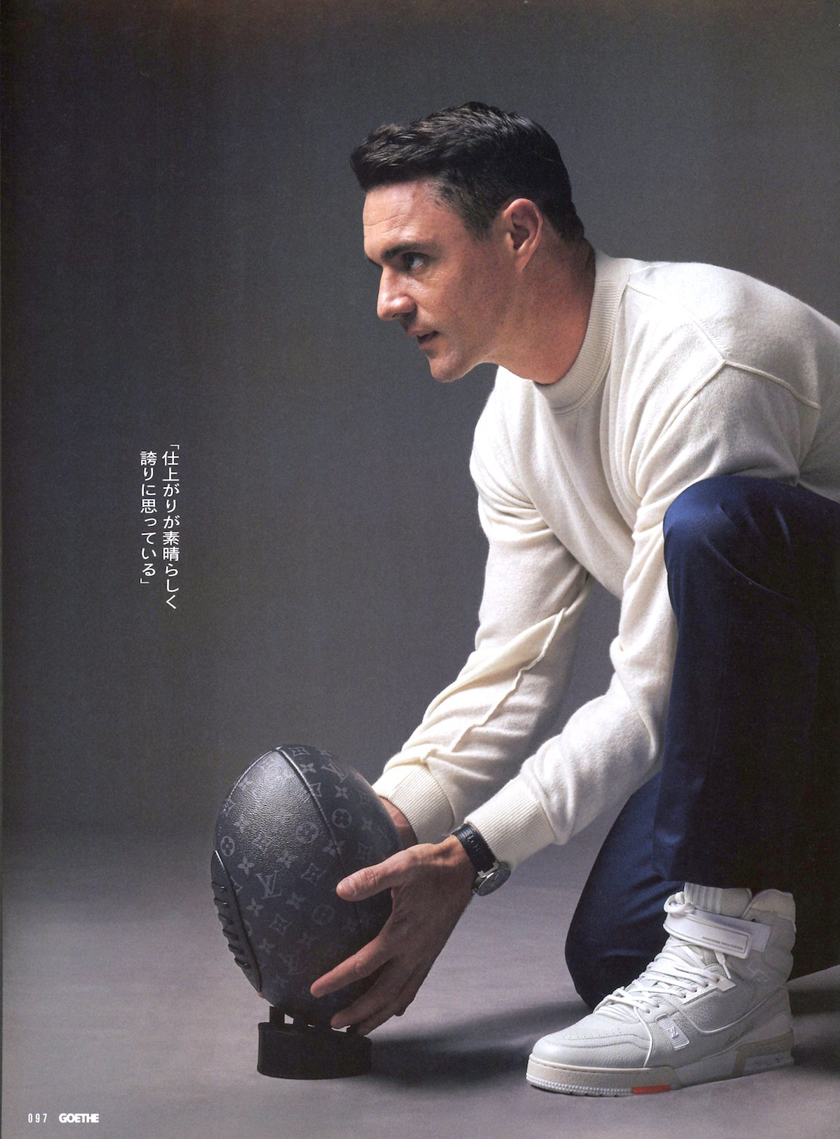 Dan Carter  KEN YOSHIMURA HAIR